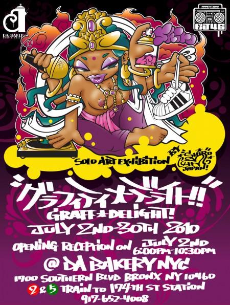 Shiro-show-new-450x596