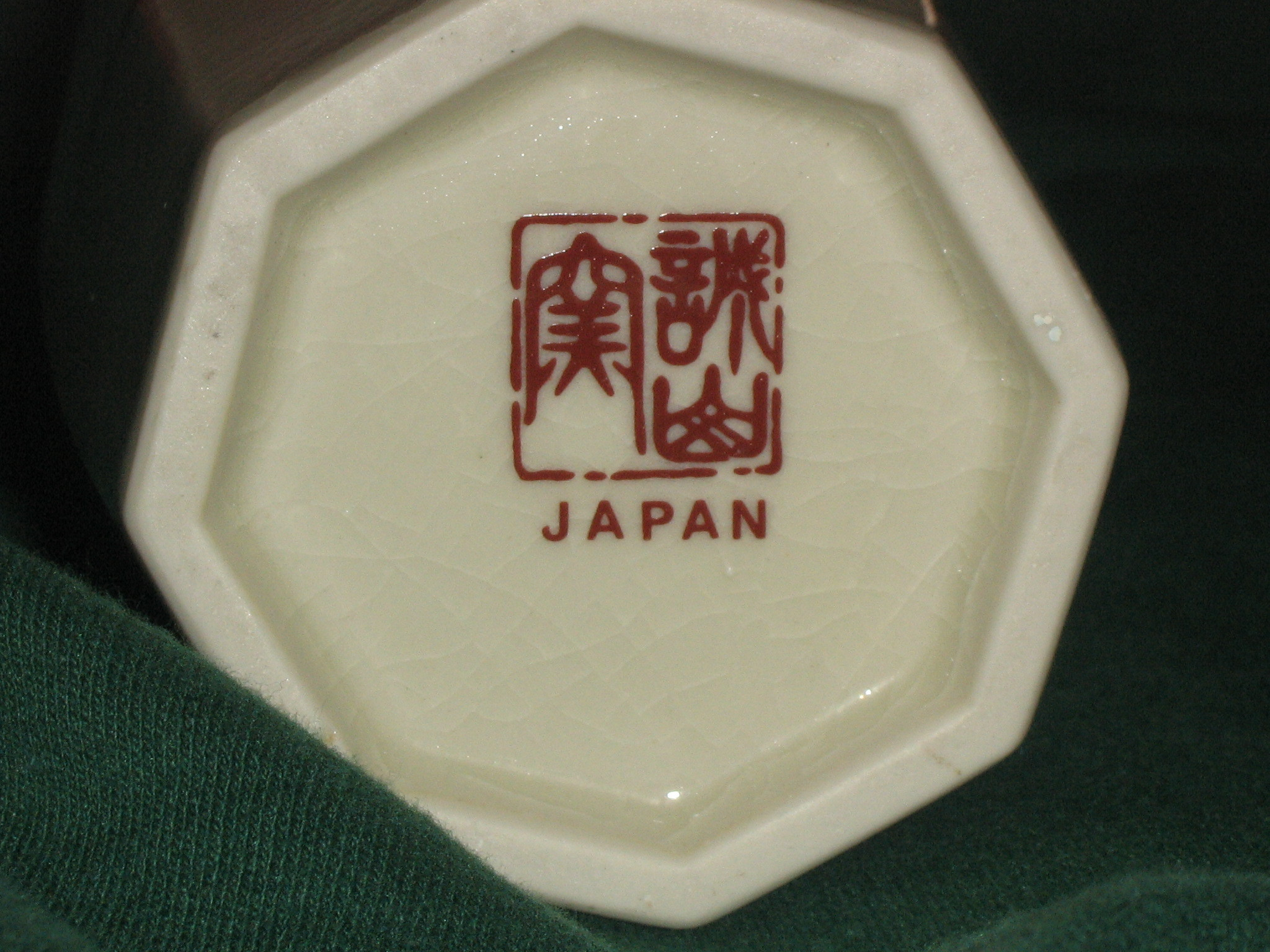 Value of my japanese vase antiquesmart question are you able to tell if this japanese vase may be worth anything the physical measurements are 10 34 high 3 across at the base reviewsmspy