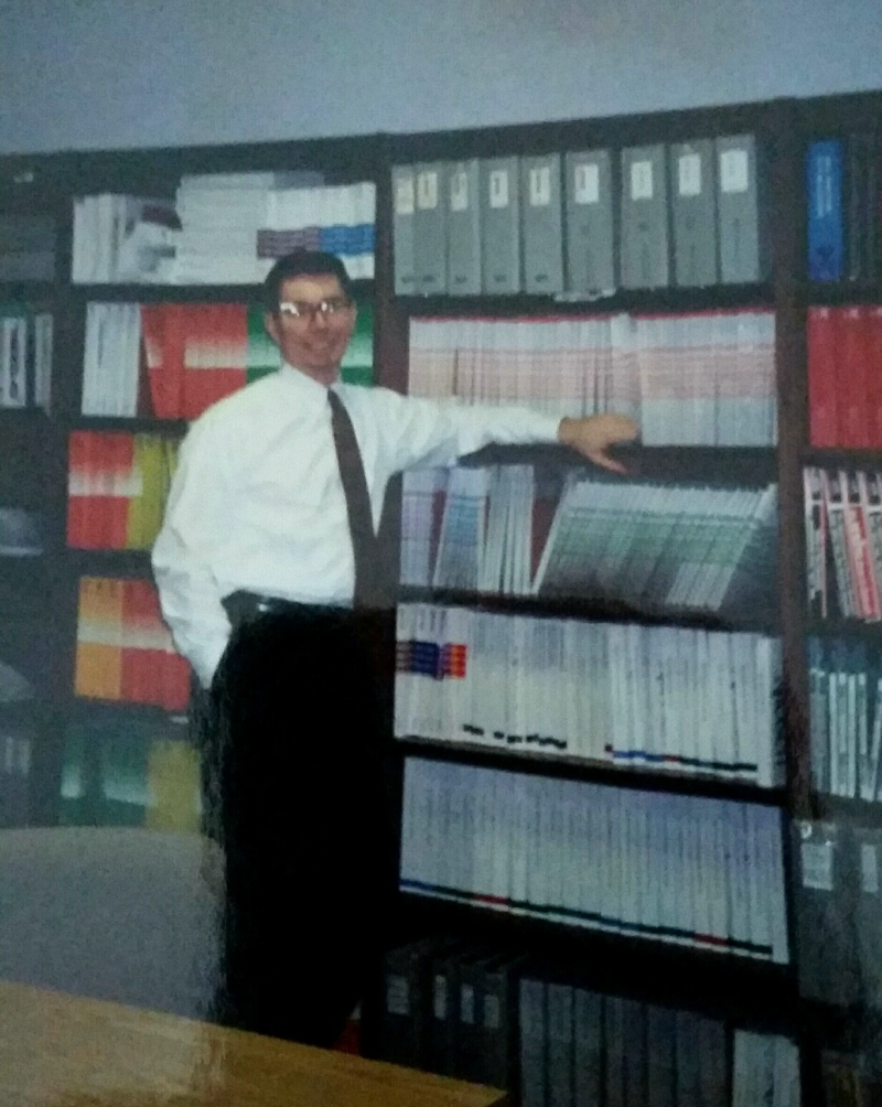 Classic - library 1991