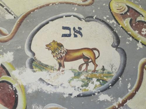 Chmielnik-zodiac-lion-wm1